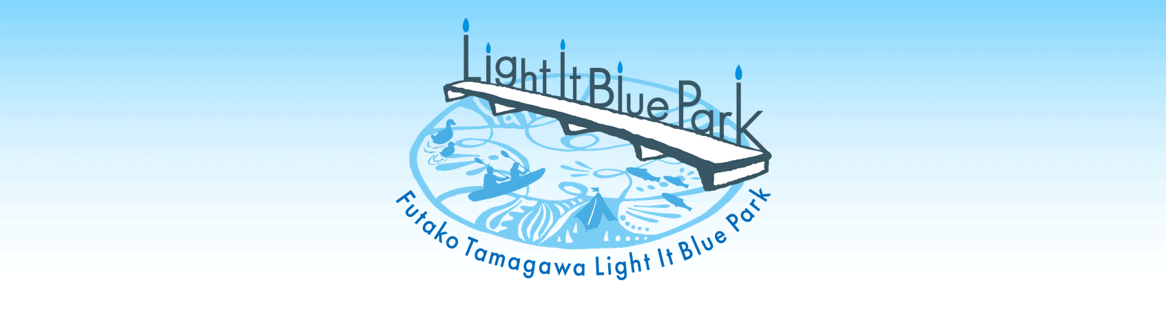 Futako Tamagawa Light It Blue Park
